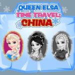 Nữ hoàng Trung Hoa