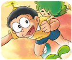 Nobita bay cao